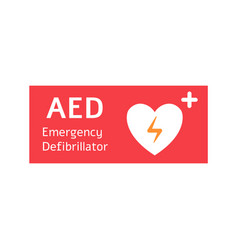 Automated external defibrillator red banner vector