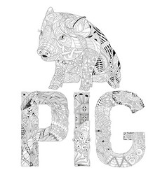 piggy for coloring book for adults piggy for vector image