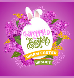 easter greeting design template vector image
