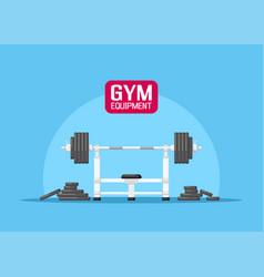Gym equipment set vector