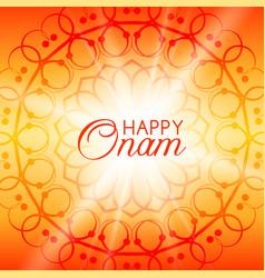 happy onam greeting card with rangoli vector image vector image