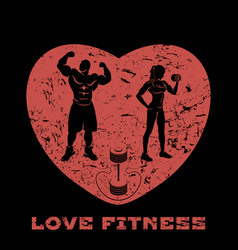 Fitness heart grunge style vector