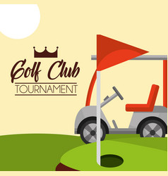 golf club tournament red flag on course vector image