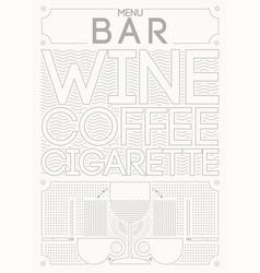 lounge bar menu geometric pattern design vector image