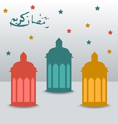 Ramadan Kareem card with intricate Arabic lamps vector