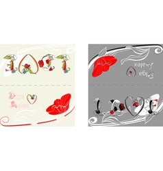 card with Inscription LOVE vector image vector image