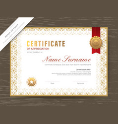 Certificate award diploma template with gold vector