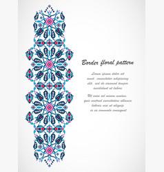 arabesque vintage ornate border for design vector image vector image