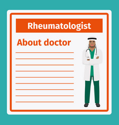 medical notes about rheumatologist vector image vector image