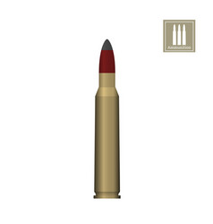 bullet drawing on a white background vector image