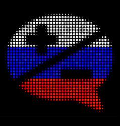 Halftone russian arguments icon vector