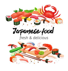 Banners japanese food vector