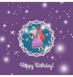 Beautiful cartoon princess with lights vector image