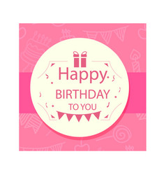 Birthday pink wish image vector