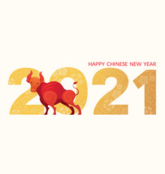 year ox chinese new 2021 vector image