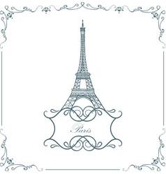 paris eiffel tower vintage vector image vector image