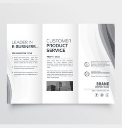 tri-fold business brochure with elegant gray wave vector image
