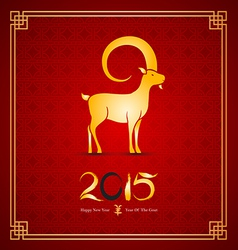 chinese new year 2015 5 vector image