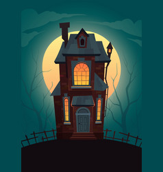 dark house on background of moon vector image