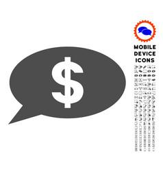 Dollar message balloon icon with set vector
