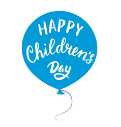 international childrens day vector image