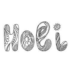 Coloring book word holito the indian holiday vector