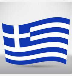 greece flag icon vector image