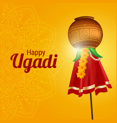Greeting card happy ugadi background vector