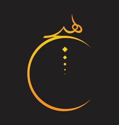 Arabic calligraphic 3 vector