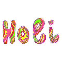 bright color word holi vector image