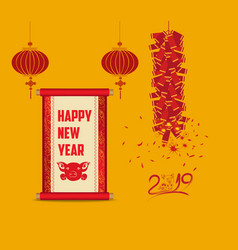 chinese new year set of design elements vector image