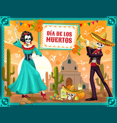 dancing skeletons mexican day dead holiday vector image