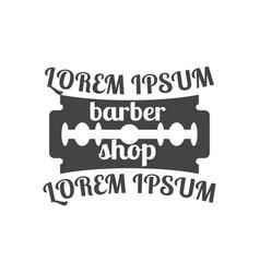 grey emblem for barber shop vector image