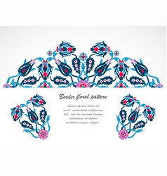 arabesque vintage ornate border for design vector image