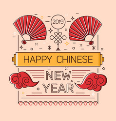 festive banner with happy chinese new year vector image