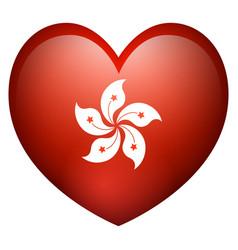 flag of hong kong in heart shape vector image vector image