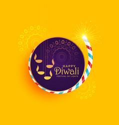 Creative diwali festival light with burning vector