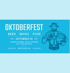 Oktoberfest flyer or banner retro typography vector