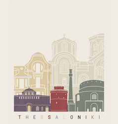 Thessaloniki skyline poster vector