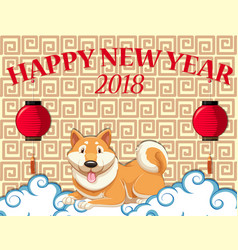 happy new year card with cute dog on cloud vector image