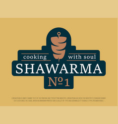 Modern professional shawarma logo in restaurant vector