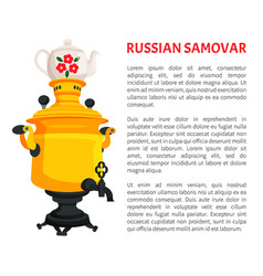russian samovar traditional kitchenware banner vector image