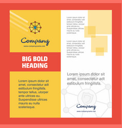 Sheild protected company brochure title page vector