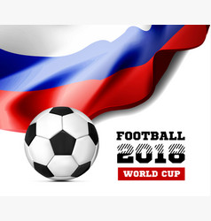 world championship football 2018 background soccer vector image