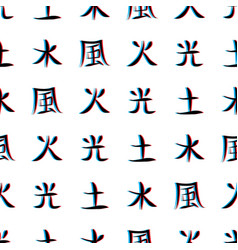 Anaglyph japanese word pattern vector