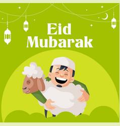 Banner design eid mubarak vector