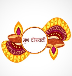 Creative diwali background vector