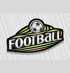 logo for football vector image