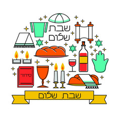 shabbat shalom greeting card vector image