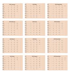 simple calendar 2018 vector image